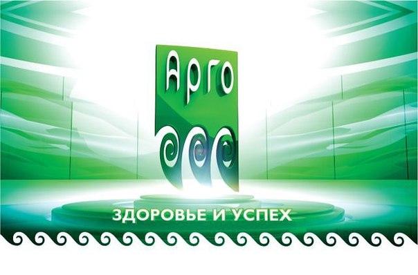 Бизнес с Арго
