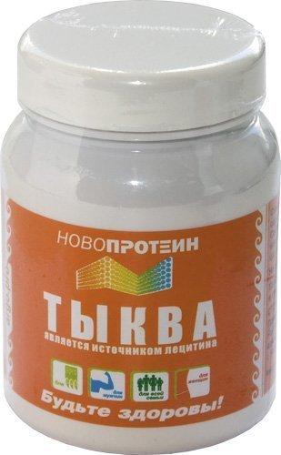 novoprotein-tykva