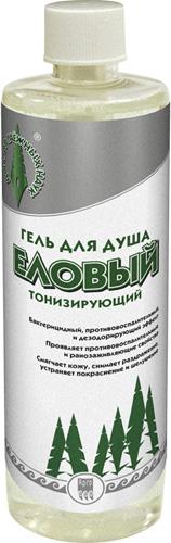 dtn_gel_elovy_botlle_for_site