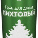 gel_pihtovy_botll_1064